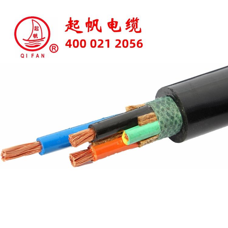 上海起帆YZ、YC、JHS、YCW橡套电缆