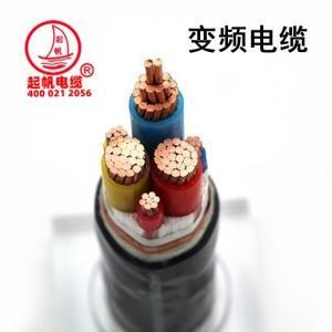 起帆变频电缆型号BPYJVP、BPYJVP2变频器电缆