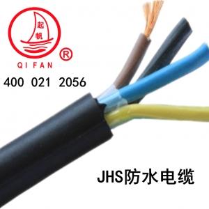 起帆JHS防水电缆 潜水泵电缆 水下景观灯电缆