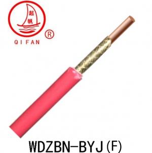 WDZN-BYJ (F) 低烟无卤辐照电线 上海起帆 厂家直销  耐火电线