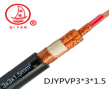DJYPVP  计算机电缆  屏蔽电缆  上海起帆 质量保证 国标产品