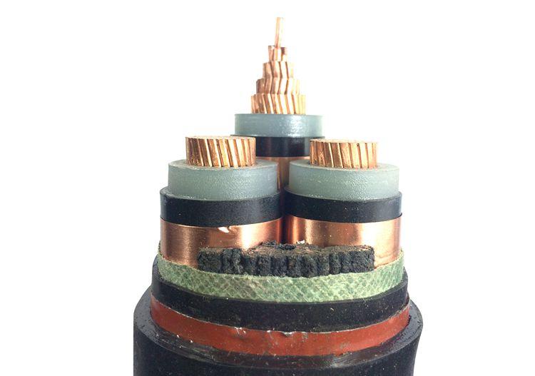 起帆高压电缆