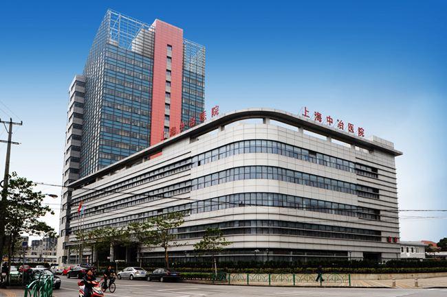 中冶职工医院大楼2