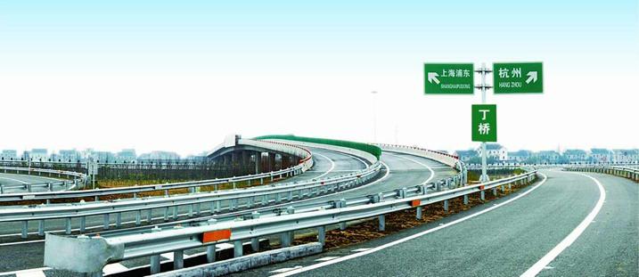 沪杭高速1